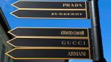 Пандемията, луксозните брандове, милениалите и как оцеляха гигантите Chanel, Hermès, Louis Vuitton