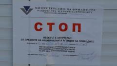 Данъчните затворили 113 заведения по морето