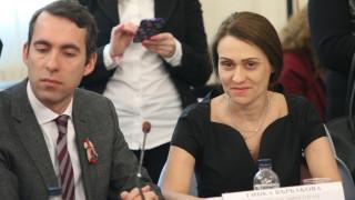 """""""Инерком"""" запозна ЧЕЗ с искането на премиера Борисов"""