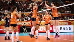 Волейболистките на Холандия се класираха за финалната шестица на Мондиала в Япония