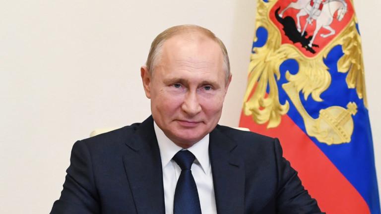 Путин: Слагам си руската ваксина и отивам в Южна Корея
