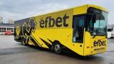 Нов автобус за футболистите на Миньор