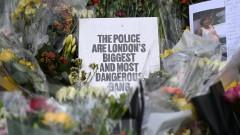 Четирима арестувани на бдението за Сара Еверард в Лондон