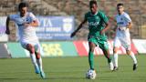 Славия победи Берое с 3:2 в мач от efbet Лига