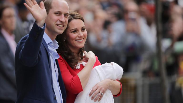 Ето как се казва кралското бебе