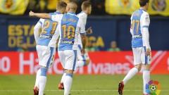 Леганес остава без треньор след края на сезона