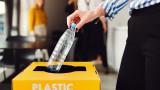 България е трета в ЕС по рециклиране на пластмаса