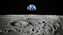 За какво похарчи 370 милиона НАСА