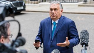 Орбан за наказателните действия на ЕК: Легализирано хулиганство
