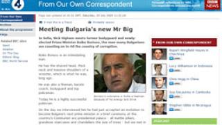 БиБиСи репортер шашнат след среща с Борисов