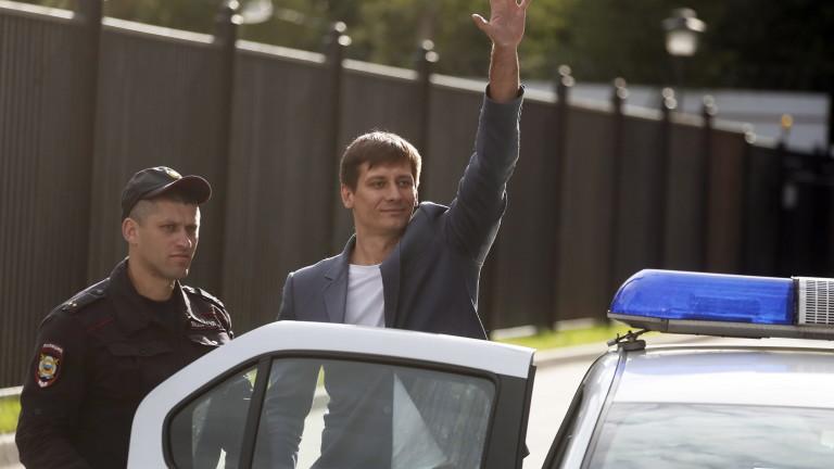 Руският опозиционер Дмитрий Гудков се надява да намери убежище в България