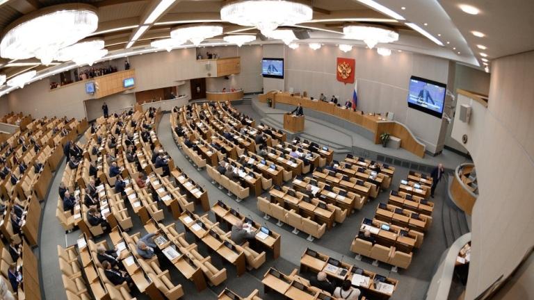 Русия пристъпва към забрана на гей браковете