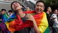 Първи в Азия: Тайван легализира еднополовите бракове