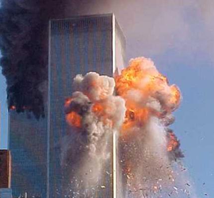 Разкриха терористичен план за годишнината от 9/11?