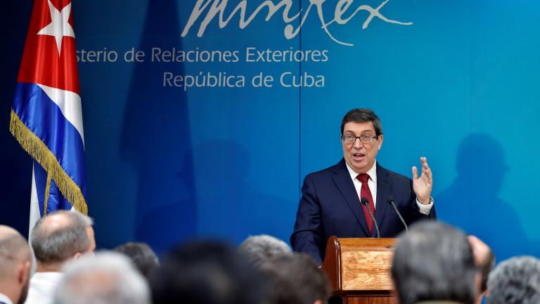 Бруно Родригес, министър на външните работи на Куба, осъди окупацията