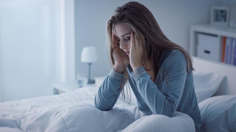 Недостигът, който води до проблеми със съня