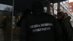 Прокуратурата иска арест за бивш шеф на Комисията по хазарта
