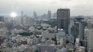 """Япония задоволява енергийните си потребности с """"горещ лед"""""""