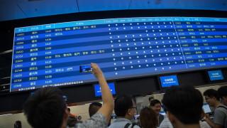 Безпрецедентно закъснение на влаковете в Хонконг предизвика хаос