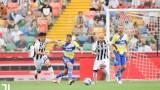 Ювентус не успя да победи Удинезе в първия кръг в Серия А