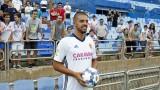 Лудогорец плаща около 1 млн. евро за централен защитник на Сарагоса