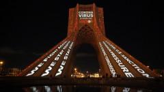 Иран потвърди за нови 158 жертви на коронавируса