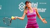 Диа Евтимова постигна обрат срещу Катаржина Кузмова от Словакия
