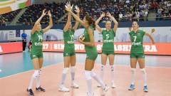 България със серизони шансове да приеме дамския Евроволей 2021