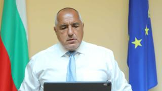 """Оцеляват нациите с девиз """"Съединението прави силата"""", убеден Борисов"""