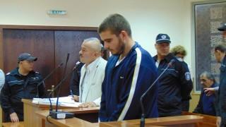 Пуснаха под гаранция сина на убития бизнесмен от Виноградец