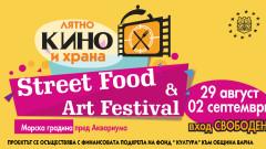 Улична храна, лятно кино и музика във Варна