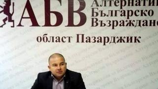 Пазарджик забранява джендър пропагандата в училищата