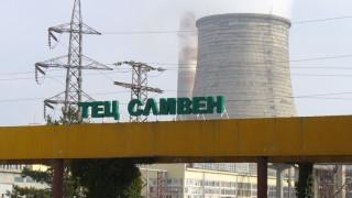 """""""ТЕЦ Сливен"""" изпусна черен дим заради авария на вентилатор"""