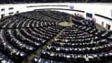 ЕП решава за свалянето на имунитета на каталунските лидери