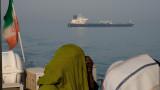 Иран задържал чужд танкер с 12-членен екипаж в Персийския залив