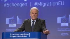 България и Румъния в Шенген поиска Европейската комисия
