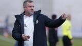 Върба: Лудогорец ще направи всичко възможно в България да се играят още европейски мачове