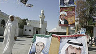 САЩ посъветвали американците да напуснат Бахрейн?