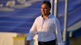 Ексклузивно в ТОПСПОРТ: Николай Митов е аут, ясен е новият треньор на Левски!