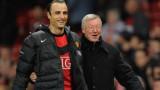 Фил Джоунс: Димитър Бербатов беше брилянтен в Манчестър Юнайтед