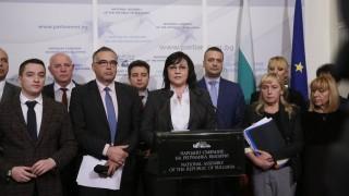 Корнелия Нинова изумена, че едрият капитал стачкува срещу опозицията