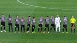 Селекцията в Левски приключва с централен защитник