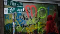 Сиатъл гони протестиращи след убийства