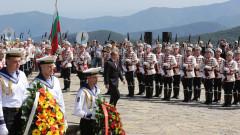 Google почете националния ни празник с развят български флаг