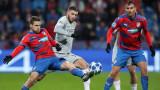 Виктория (Пилзен) се пребори за място в Лига Европа