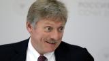 Москва отхвърли обвиненията за участие в кибератаки за щаба на Макрон