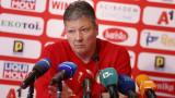 Пенев: ЦСКА има три мача, един Купа - целта е тотален футбол! Безпристрастен съдия? Не ми се вярва...