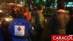 Ново разкритие за трагичния инцидент в Колумбия