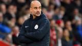 Манчестър Сити предлага нов договор на Пеп Гуардиола