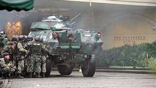 Спрян опит за преврат във Филипините